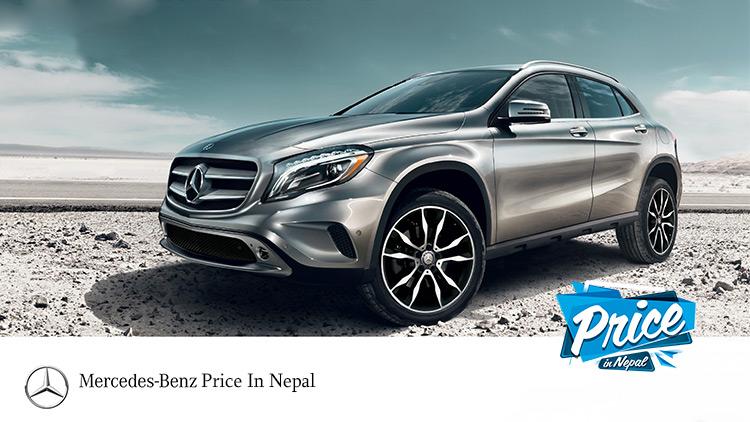 Mercedes Benz Price in Nepal