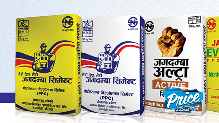 Cement-Price-in-Nepal