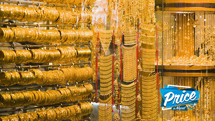 Gold price rises on dollar weakness