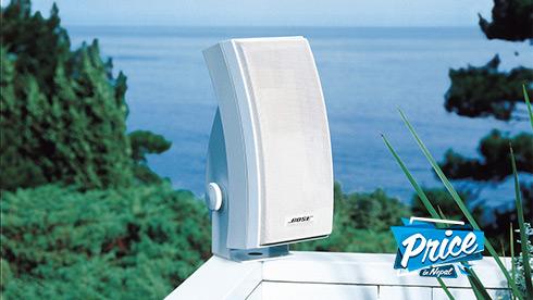 Bose-251-Environmental-Speakers