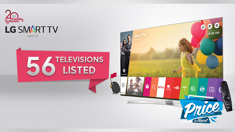LG-TV-Price-in-Nepal