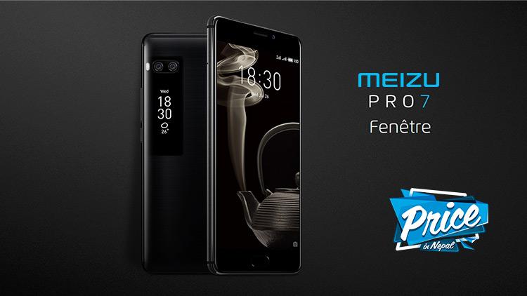 Meizu Smartphones Price in Nepal