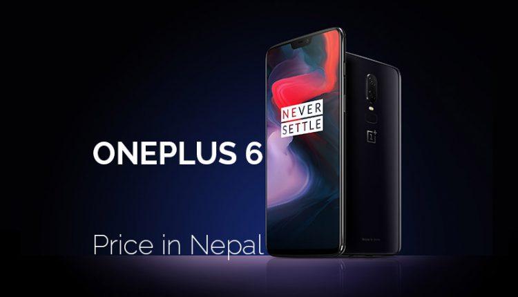 Oneplus-price-nepal