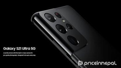 Samsung-Mobiles-Price-in-Nepal-2021